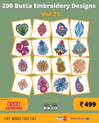 Vol-25, 200 Embroidery Butta Designs for Usha Janome Machine, Instant Download