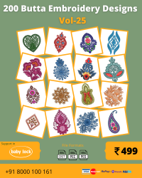 Vol-25, 200 Embroidery Butta Designs for Babylock Machine, Instant Download