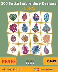 Vol-25, 200 Embroidery Butta Designs for Pfaff Machine, Instant Download