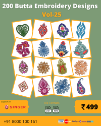 Vol-25, 200 Embroidery Butta Designs for Singer Machine, Instant Download